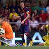 Messi kihagyja a vb-döntő visszavágóját