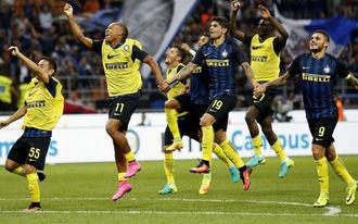 Életéért játszik az Inter, de a MU-nak is győznie kell
