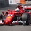 Vettel vagy Kimi? - Kinézőben a harmadik Ferrari-siker!