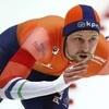Könnyű pénz ütheti a markunkat - napi tippek a téli olimpiára
