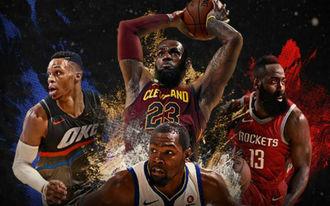 Ki nyeri az NBA-t? Összeállt a rájátszás menetrendje