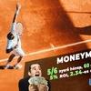 Bombaformában az egyéni sportok guruja - interjú MoneyMakerrel