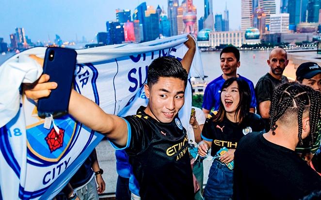 Sanghajban is megőrülnek a Cityért. fotó: Twitter