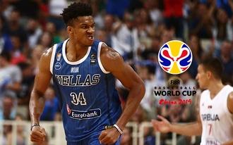 Rajtol a kosárlabda világbajnokság, lássuk az oddsokat