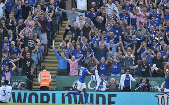 A Leicesterrel és a Tottenhammel nyernénk - tippek az FA Kupára