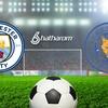 Ezt várjuk a Manchester City-Leicestertől