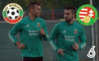 Unibetesek figyelem! Fogadjatok a bolgár-magyarra és garantáltan nyertek!