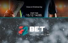 Érdekel mennyit nyerhetsz a karácsonyi havazással? Mutatjuk!